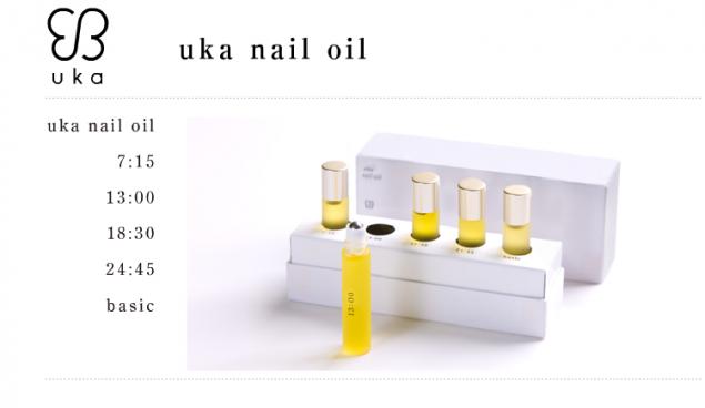 Uka Nail Oil